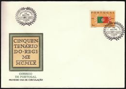Portugal 1960 / 50 Years Of Regime / Flag / FDC - FDC