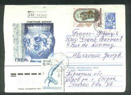 Lettre De La Russie Pour Nommay (Doubs) 1969 - Lettres & Documents