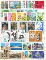 GAMBIA : P051  -  1977/9 40 Mint Pieces ( 8 Sets )  - Yvert  € 40 - Gambia (1965-...)