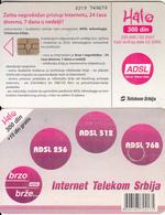 SERBIA(chip) - Internet, Telecom Srbija Telecard 300 Din, 02/07, Used - Yugoslavia
