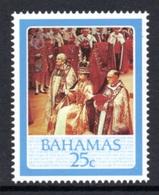 BAHAMAS 1986 60th Birthday Of Queen Elizabeth II 25c: Single Stamp UM/MNH - Bahamas (1973-...)