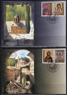 Yugoslavia 1997 Art, Icons Of Chelandary Monastery, Religion, Christianity, FDC - 1992-2003 Sozialistische Republik Jugoslawien