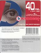 BULGARIA - Eye, B Connect Prepaid Card 40 Leva, Tirage 15000, Sample - Bulgaria