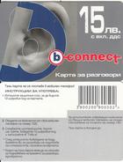 BULGARIA - Ear, B Connect Prepaid Card 15 Leva(glossy Surface), Sample - Bulgaria