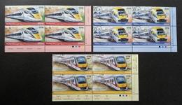 Malaysia Electric Train Service ETS 2018 Locomotive Railway Transport Vehicle (stamp Block 4) MNH - Malaysia (1964-...)