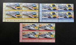 Malaysia Electric Train Service ETS 2018 Locomotive Railway Vehicle Transport (stamp Block 4) MNH - Malaysia (1964-...)