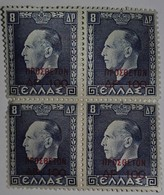 Grèce - Le Roi Georges II (1890-1947) - Unused Stamps