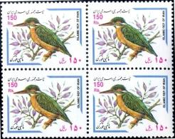 BIRDS-COMMON KINGFISHER-BLOCK OF 4-IRAN-1999-SCARCE-MNH-B9-708 - Climbing Birds