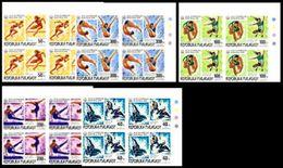 Madagascar 1976 Olympics Montreal IMPERF.4-BLOCKS:5 (20 Stamps) Malagasy [non Dentelé, Geschnitten,no Dentado] - Madagascar (1960-...)