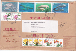 Thailand 1998 Registered Cover Sent To Australia,Year Of The Ocean,Stone Statue,other Stamps - Thaïlande