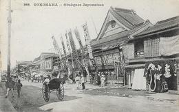 Japon - Obsèques Japonaises, Pousse-pousse, Oriflammes - Carte Dos Simple, Non Circulée - Asie