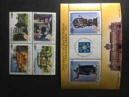 Philippines 2011 Specimen - 4th Centennial Of University Of Santo Tomas (UST) 4V + SS MNH CPL Set - Churches & Cathedrals