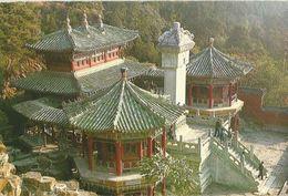 CHINA A CORNER OF THE SUMMER PALACE  (11) - Cina