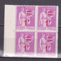 N° 484 Semeuse à Fond Plein Avec Nouvelle Surcharge Rouge N° 371 Noir: 1 Bloc De 4 Timbres Neuf Sans Charnière - Francia
