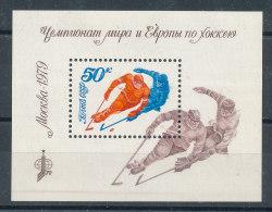 Russie BF N°136** - Championnats De Hockey Sur Glace - 1923-1991 URSS