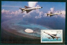 18/03 Chine China  1996  Carte Maximum Card Avion Plane F8 Militaire Militaria - Avions