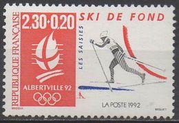 FRANCE  1991    N°2678__NEUF** VOIR SCAN - Unused Stamps