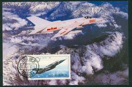 18/03 Chine China  1996  Carte Maximum Card Avion Plane A5 Militaire Militaria - Avions