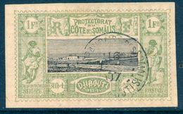 Djibouti 1894 Coast 1fr. Black And Olive, Imperf., VF Used, MiNr 17, SG 101; C.v. €25.00 - Djibouti (1977-...)