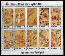 Gambia MiNr. 1916-25 Postfrisch/ MNH Asiatische Kunst (KU661 - Gambia (1965-...)