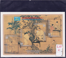 Taiwan  -  Serie Completa Nueva**   -  3/3324 - Taiwán (Formosa)