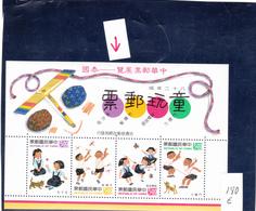 Taiwan  -  Serie Completa Nueva**   -  3/3330 - Taiwán (Formosa)
