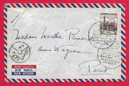 Cinq Enveloppes Oblitérées - D'Alexandrie En Égypte Vers Paris En France - Années 1950 - Poste Aérienne