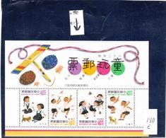 Taiwan  -  Serie Completa Nueva**   -  3/3332 - Taiwán (Formosa)