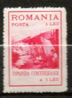 ROUMANIE Scoutisme  1931 N°422 - 1918-1948 Ferdinand, Charles II & Michael