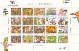 TAIWAN - CHINA - 10TH ASIAN INTERNATIONAL PHILATELIC EXHIBITION 1996 - Mi 2324/2343  /TBS    26.1.18 - 1945-... República De China