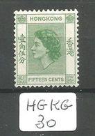 HG KG YT 178 * - Hong Kong (...-1997)