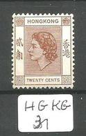HG KG YT 179 * - Hong Kong (...-1997)