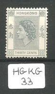 HG KG YT 181 * - Hong Kong (...-1997)
