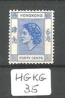HG KG YT 182 * - Hong Kong (...-1997)