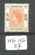 HG KG YT 185 * - Hong Kong (...-1997)