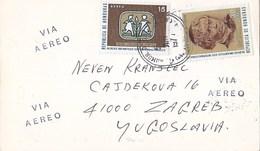 Honduras La Caiba Radio Amateur QSL Postcard Nice Stamps 1976 - Honduras