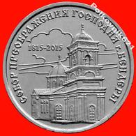 Transnistria, 1 Ruble 2015 - Moldova