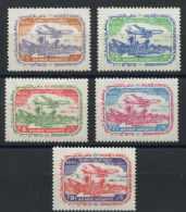 Arabie Saoudite N 206 A 210 (Luxe) - Arabie Saoudite
