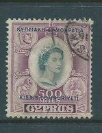 Cyprus 1960 Republic Overprint Definitives 500 Mils Queen FU - Chypre (République)