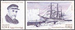 P4110 ** - Unused Stamps