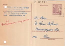 Postkarte Wien - Österreich