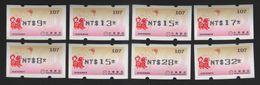 2018 Taiwan R.O.CHINA - ATM Frama -Thriving Dog  #107 Black Imprint ( Set Of 8) - Vignettes ATM - Frama