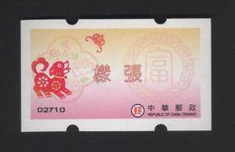 "2018 Taiwan R.O.CHINA - ATM Frama -Thriving Dog  ""SPECIMEN"" - ATM - Frama (Verschlussmarken)"