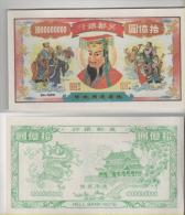 Ban012 Hell Banknote, China, Cina, Biglietto Funerario, Venerazione Morte, Veneration Dead - Cina