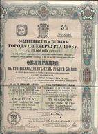 Obligations De Saint Petersbourg 5% De 187 1/2 Roubles  De 1908  - N°40497 - Shareholdings