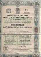 Obligations De Saint Petersbourg 5% De 187 1/2 Roubles  De 1908  - N°40496 - Shareholdings