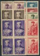 Viet Nam (1954) N 22 A 28 (Luxe) Bloc De 4 - Viêt-Nam