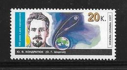 UKRAINE 1997 IOURI KONDRATIOUK  YVERT N°275  NEUF MNH** - Space