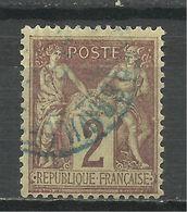 FRANCE , FRENCH , 2 Cts , Sages Type II , 1877 - 1880 , N° YT  85a , Oblitération Petit Cachet à Date Bleu - 1876-1898 Sage (Type II)