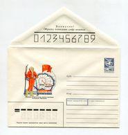 POLAR COVER USSR 1988 WOMEN'S ANTARCTIC SCIENTIFIC AND SPORTS EXPEDITION METHELICA #88-538 - Spedizioni Artiche